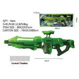 明るく柔らかい弾丸のフラッシュ電気おもちゃ銃のおもちゃ
