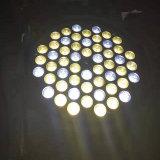 54PCS*3W греют белый свет РАВЕНСТВА СИД алюминиевый для крытого этапа