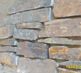 Gneiss normal de jaune d'ardoise en dehors de la pierre desserrée de mur (SMC-FS002)