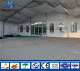 屋外機能ケイタリングの倉庫のテント