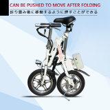 250W plegable Mini City bicicleta eléctrica con batería de litio