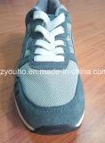 人は偶然のスポーツに運動靴を作る