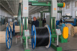 中国の製造者からの高品質GYTAの屋外のファイバーの光ケーブル