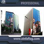 Крытый и напольный огромный флаг знамени для крышек здания