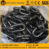 Высокопрочная гальванизированная поверхность/цепь Non-Galvanized/Ss/Paint /Steel