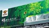 China Hochfrequenz-Belüftung-Schweißgerät
