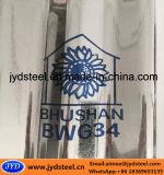 Le logo de Bhushan a galvanisé la bobine en acier