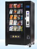 De Automaat van de Boeken van de Bibliotheekacademie
