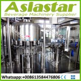 Machine de remplissage de l'eau minérale pour la machine d'embouteillage (XGF16-12-6)