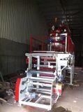 Плёнка, полученная методом экструзии с раздувом Sjpp делая машину (CE)