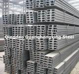 Канал структурно стального профиля ASTM гальванизированный A36 стальной