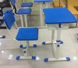 2017 Hot Selling! ! ! Mobilier scolaire en plastique