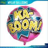 Personizedの二重味方された印刷ホイルのマイラーの水素の気球