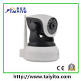 IP-Abdeckung-KameraPoe wahlweise freigestellte IP-Kamera-Videokamera-Digitalkamera-Minikamera-Radioapparat-Kamera