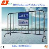 Barrera peatonal movible del camino del control de la cerca de la barrera del acero inoxidable del SUS/de muchedumbre del tráfico para la venta
