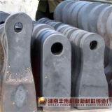 Pièces élevées d'usure de marteau de broyeur de chrome