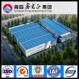 Мастерская ангара ISO международная аттестованная стальная (pH-14005)