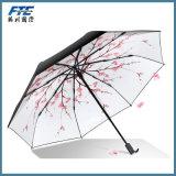 [سكورا] طبع يطوي مظلة
