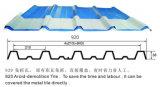 [أوبفك] موجة قرميد مصنع من الصين