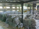 Ранг тканья альгината натрия цены по прейскуранту завода-изготовителя