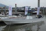Transbordador de /Passenger del taxi del agua de la fibra de vidrio de China Aqualand 32feet los 9.6m (320PRO)