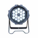 18PCS 10W 4in1 Waterproof a luz da PARIDADE do estágio ao ar livre