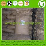 Produto comestível De20-25 da maltodextrina do aditivo de alimento