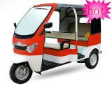 Triciclo elétrico do passageiro da alta qualidade