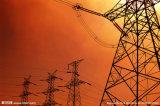 башня передачи силы 750kv