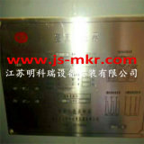Используемая Cogging машина семенозачатка 450