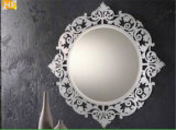 صفقة مرآة [غود قوليتي] ضعف يكسى فضة مرآة مستحضر تجميل بنية مرآة غرفة حمّام جدار مرآة