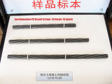 Stahlstrang KSD-7002 15.2mm