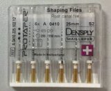 Hightの品質のDentsply Maillefer Protaperのユニバーサル根管用ファイル
