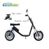 중국 고품질 Citycoco 전기 스쿠터, 1200W 뚱뚱한 타이어 전기 자전거