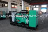 Gerador superior do gás natural do tipo 250kw