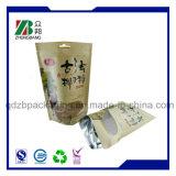음식 급료 알루미늄 호일 플레스틱 포장 부대