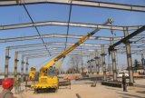 倉庫または工場鉄骨構造か製造された鉄骨構造