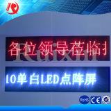 Il fornitore del tabellone del LED ha assistito appena alla cabina dell'Expo D33 dell'India LED
