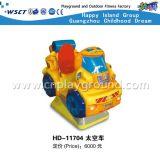 子供の屋外の動揺のおもちゃの硬貨のゲームの運動場(HD-11704)