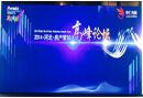 Tipo 2016 al aire libre nuevo visualización del alto brillo de LED