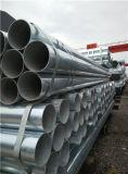 中国の貿易保証の製造業者のGIの管