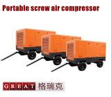 Compressore d'aria mobile della vite del rotore del motore diesel doppio