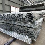 Труба ERW гальванизированная углеродом стальная