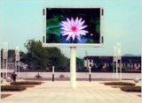 Visualización de LED profesional cuadrada grande del surtidor de O8s Skymax China con la ISO de la UL RoHS de la FCC del Ce