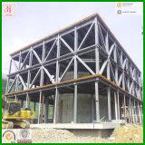 自動4s店の鉄骨構造デザイン