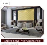 Decoratief 3D Comité SL-009 voor Muren