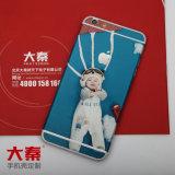 小企業のための携帯電話の皮プリンターDIY携帯電話