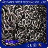 Fornitore professionista di catena standard ad alta resistenza Nacm90 G43