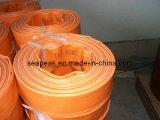 حزام المياه PVC