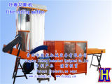 Matériel concasseur de rebut pour l'usine de vêtement